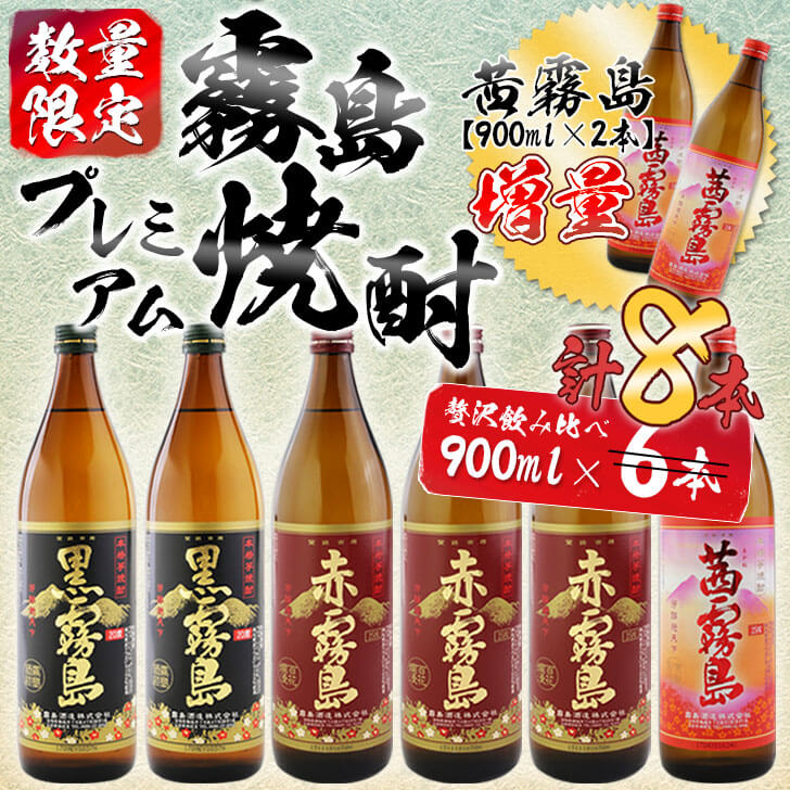 2018年ふるさと納税お酒高還元率ランキング ベスト5!