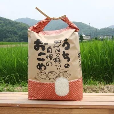 【お米第1位】還元率55% 特別栽培米<ヒノヒカリ> 精米5kg