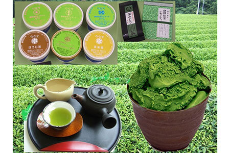 世界一濃い抹茶ジェラート含む6個セットと人気のお茶 寄附金額15,000円 イメージ