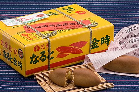 元祖銘菓なると金時 20個 寄附金額10,000円(徳島県鳴門市) イメージ