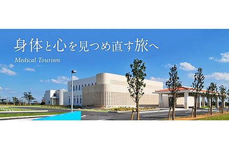 人間ドック+脳MRI受診コース 寄附金額180,000円(沖縄県金武町) イメージ