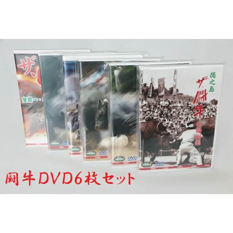 「ザ・闘牛」名場面集DVD6枚セット イメージ