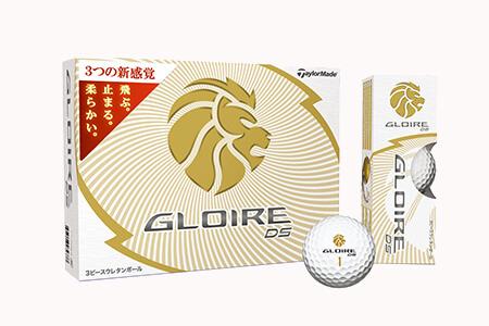 テーラーメード GLOIRE DS(ホワイト)寄附金額20,000円(佐賀県みやき町) イメージ