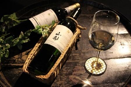 甲州市原産地呼称認証ワインとオリジナルワイングラスのセット 寄附金額30,000円(山梨県甲州市) イメージ
