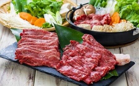 おおいた豊後牛「頂」おまかせすき焼きセット 寄附金額10,000円 イメージ