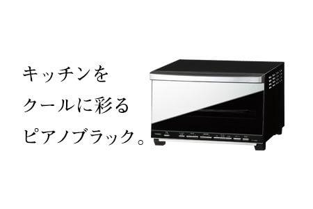 ミラーガラスオーブントースター(TS-D058B) 寄附金額30,000円