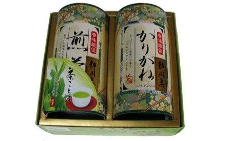 阪本製茶 静岡茶詰合せギフト 寄附金額10,000円(大阪府貝塚市) イメージ