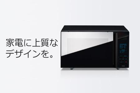 ミラーガラスフラット電子レンジ (DR-4259B) 寄附金額40,000円(新潟県燕市) イメージ