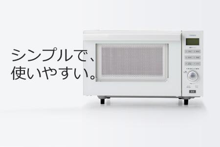 センサー付フラットオーブンレンジ (DR-E852W) 寄附金額50,000円(新潟県燕市) イメージ
