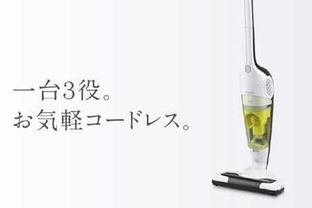コードレススティック型クリーナー(TC-5109W) 寄附金額30,000円 イメージ