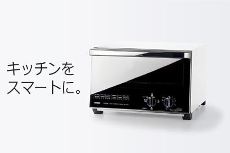 ミラーガラスオーブントースター ホワイト(TS-4047W) 寄附金額20,000円(新潟県燕市) イメージ