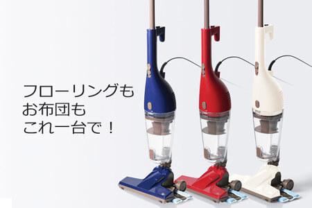ワイパースティック型クリーナー フキトリッシュα(TC-5165BL) 寄附金額20,000円 イメージ