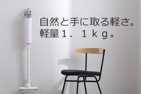 コードレススティック型クリーナー(TC-E262W) 寄附金額50,000円 イメージ