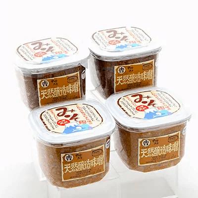天然醸造米味噌詰合せ4個入り 寄附金額10,000円 イメージ
