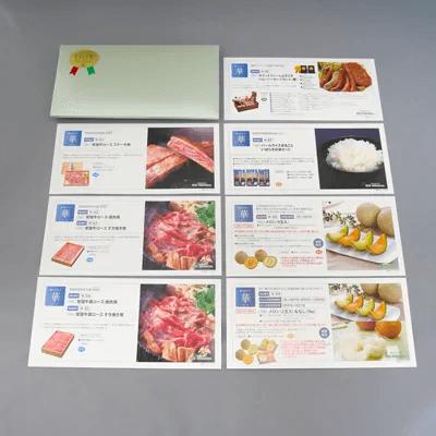 選べるギフトカタログ(華) 寄附金額30,000円 イメージ