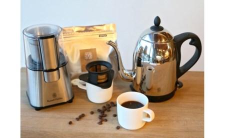 スペシャルティコーヒー&本格ドリップセット(豆) イメージ