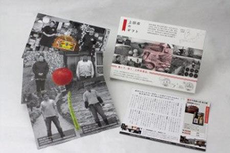 上田市産品のカタログギフト 寄附金額16,000円 イメージ
