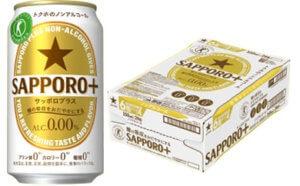 【トクホ】サッポロプラス・350ml×1ケース(24缶)寄附金額10,000円