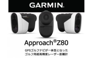 GARMINガーミンAPPROACH(Z80) 寄附金額188,000円