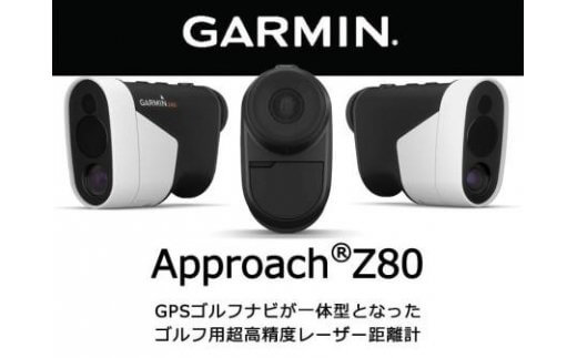 GARMINガーミンApproach(S60)(ブラック) 寄附金額119,000円 イメージ