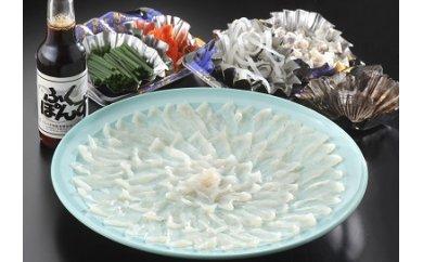 とらふぐの刺身(33cmプラ皿) イメージ