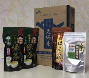 手軽にお茶をお楽しみいただけるセット 寄附金額14,000円(神奈川県南足柄市)