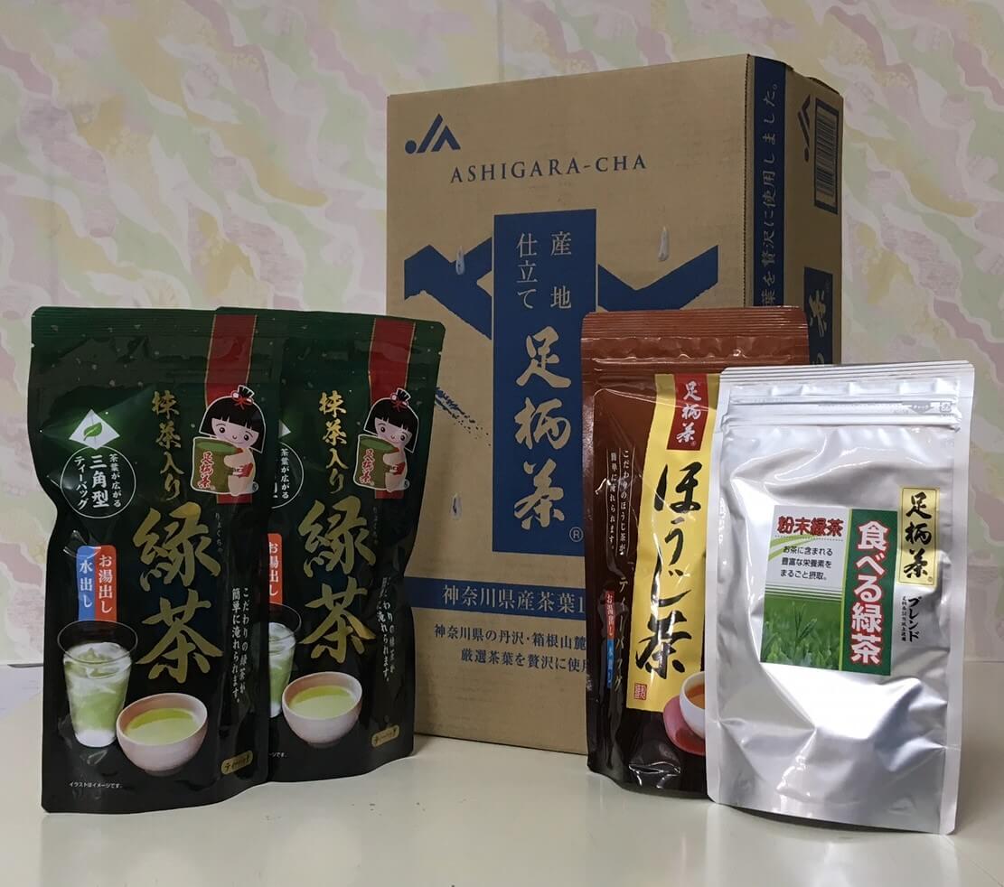 手軽にお茶をお楽しみいただけるセット 寄附金額14,000円(神奈川県南足柄市) イメージ