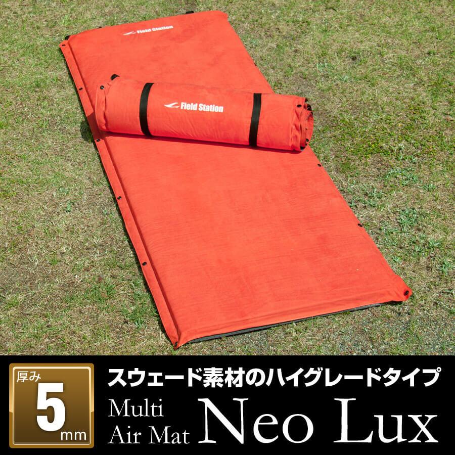 マルチエアマットNeoLux(枕セット) 寄付金額17,000円 イメージ