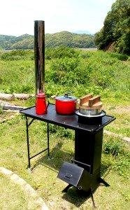 テーブル型調理用コンロストーブ「スマートロケット」