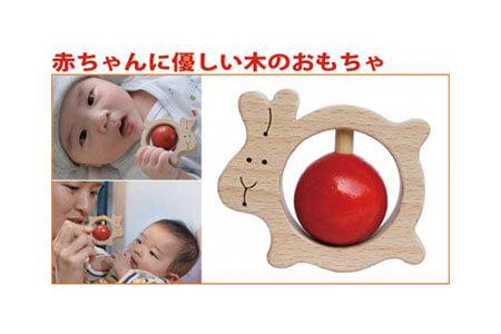 赤ちゃんに優しい木のおもちゃ「かみかみうさぎ」 寄附金額8,000円(長野県上田市) イメージ