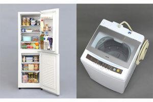 新生活応援② 冷蔵庫・洗濯機ちょっといいセット 寄附金額270,000円
