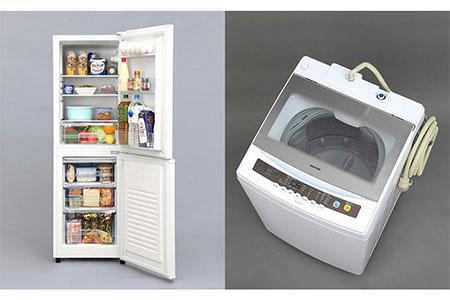 新生活応援② 冷蔵庫・洗濯機ちょっといいセット 寄附金額270,000円 イメージ