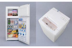 新生活応援① 冷蔵庫(118L)・洗濯機(5kg)セット 寄附金額220,000円