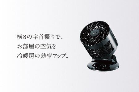 サーキュレーター(KJ-D994W) イメージ