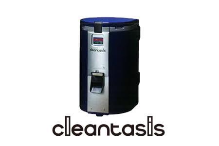 家庭用生ごみ処理機(cleantasis/クリンタシス) イメージ