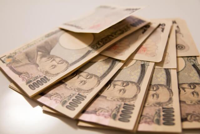 ふるさと納税で50万円寄付できる人って?