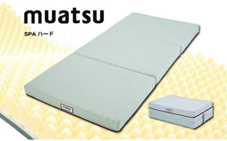 【昭和西川】スリープスパ ハード シングルサイズ イメージ