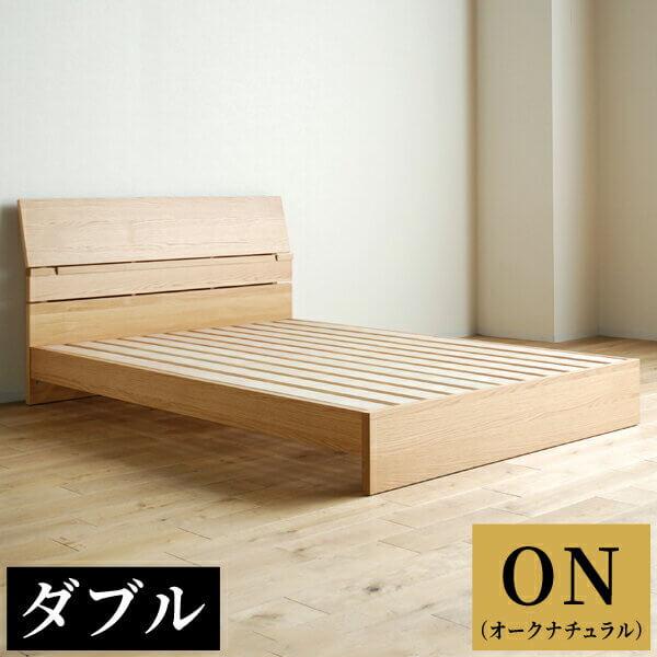 オウル ダブルベッド 板ヘッド 寄付金額250,000円 イメージ