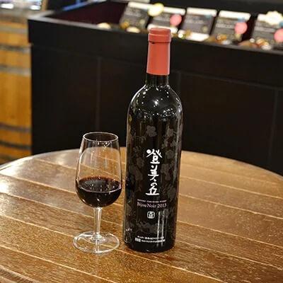 サントリー登美の丘ワイナリー 特別醸造ワイン(750ml)「ビジュノワール」