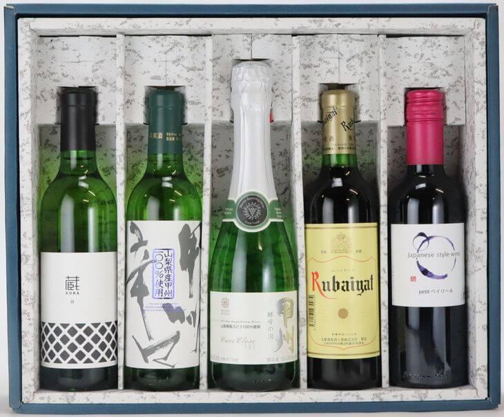 山梨ワイン飲み比べセット 5本 イメージ