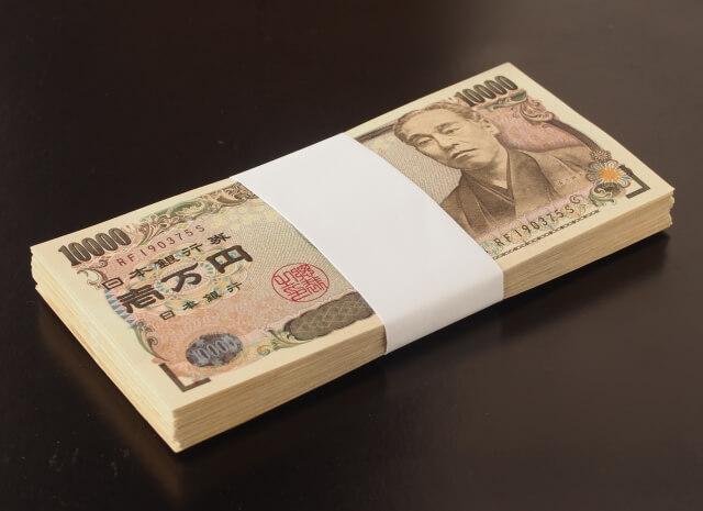 ふるさと納税で100万円寄付できる人って?