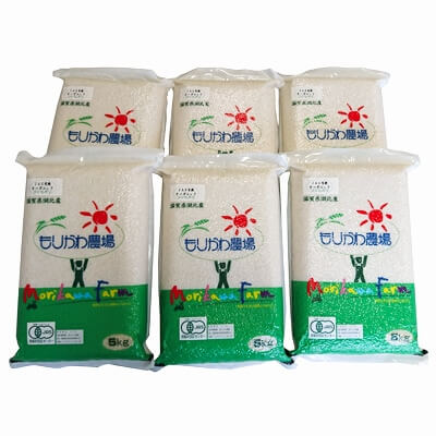 JASオーガニック コシヒカリ (白米)真空パック 5kg×6袋