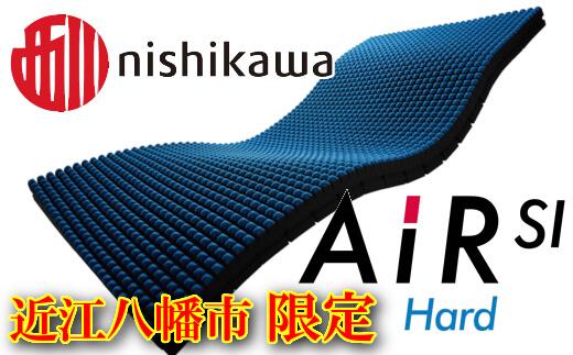【ふとんの西川】AiR SI-H [エアーエスアイ-ハード] マットレス(B色)(シングルサイズ)【P012SM1】  イメージ