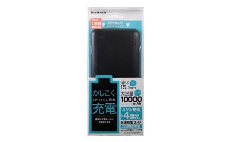 10,000mAバッテリー OWL-LPB10005-BK イメージ