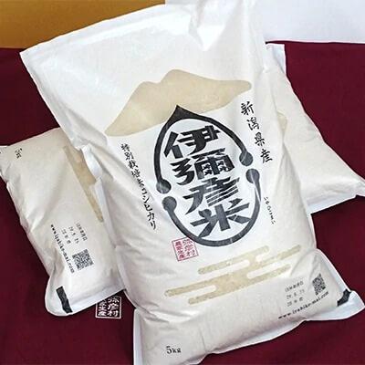 平成30年新嘗祭献上「伊彌彦米」特別栽培米コシヒカリ30kg