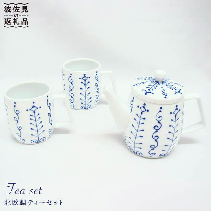 【波佐見焼】一珍花唐草 ティーセット【舘山堂】