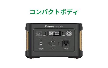 ポータブル電源 (311Wh 定格出力200w)BN-RB3-C