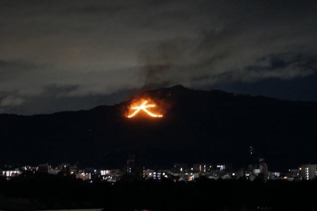 夕食付 夏の風物詩「五山送り火」鑑賞プラン