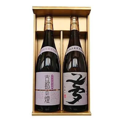 京都で造った紫芋焼酎 古都の煌25度1.8L 夢乃村咲25度1.8L 各1本