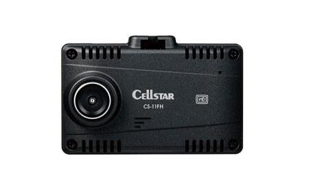 セルスター ドライブレコーダー CS-11FH イメージ
